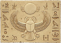 Scarab From Ancient Egypt